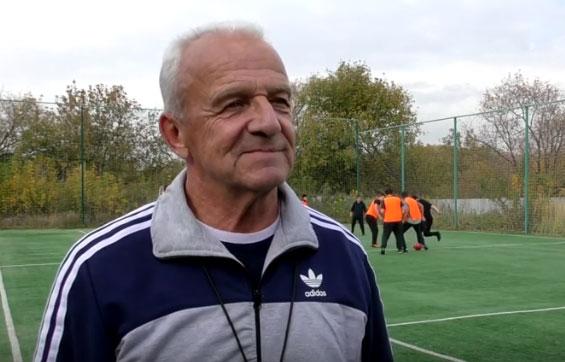 Новый тренер нашей футбольной команды Лопатников В.: поднимем профессионализм ребят на новый уровень